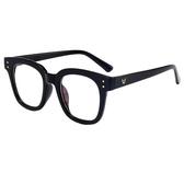 韓版防藍光大方框復古網紅黑色粗框平光鏡女顯瘦素顏近視眼鏡框架