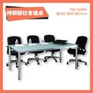 TSB-3x6MG 烤銀柱腳會議桌 強化霧玻 洽談桌 辦公桌 不含椅子 學校 公司 補習班 書桌 多功能桌 桌子