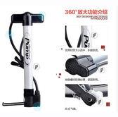 高壓便攜迷你兒童自行車充氣管摩托電動車球類打氣筒YYS      易家樂
