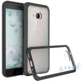 手機殼 HTC U11手機殼 晶透壓克力U11 TPU邊框 個性透明防摔硅膠保護套韓 星隕閣 星隕閣