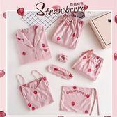 草莓七件套睡衣女春秋夏季純棉短袖韓版清新學生可外穿家居服套裝 居享優品