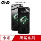 【愛瘋潮】QinD BLACK SHARK 黑鯊2 Pro 保護膜 水凝膜 螢幕保護貼 軟膜 手機保護貼