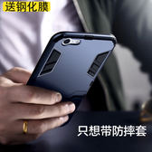 oppoa57手機殼oppor女款opooa硅膠oopoa外套opopa潮男0pp0a57m軟a