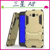 三星 Galaxy A8 鎧甲系列保護殼 自帶支架 變形盔甲手機殼 二合一手機套 全包款保護套 鋼鐵俠外殼