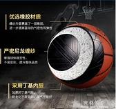 快速出貨 籃球兒童藍球5號7幼兒園6五專用小學生室外手感耐磨六.  【全館免運】