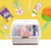 奶瓶收納箱翻蓋餐具便攜收納盒防塵寶寶奶瓶干燥架加厚大容量  星空小鋪