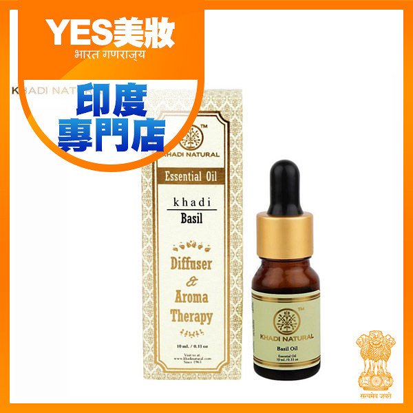Khadi 羅勒精油 10ml 新包裝 Herbal Basil Essential Oil 印度 【YES 美妝】