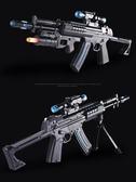 玩具槍 哈比比AWM兒童電動音樂男孩玩具槍吃雞信號m416步搶98K狙擊可發射 夢幻衣都