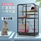 寵物籠 貓籠貓咪別墅方管寵物籠子超大貓舍貓窩廠家直銷定制貓籠子