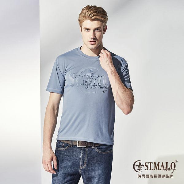 【ST.MALO】MIT 極簡鋼印防蚊吸排男上衣-1722MT- 弗林特藍