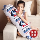 抱枕 仿真奶糖抱枕絨玩具布娃娃午睡枕朋友禮物卡通兒童禮品女【快速出貨】