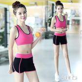 瑜伽服套裝 女夏季運動服跑步速幹背心短褲健身房專業性感修身顯瘦 LJ2293【艾菲爾女王】