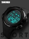 手錶男正品中學生韓版潮流簡約休閑運動多功能雙時間倒計時電子錶