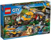 【LEGO樂高】CITY 叢林直升機空投任務 60162