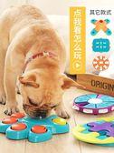 寵物玩具 美國酷極狗狗玩具智力漏食益智漏食器漏食球消磨時間金毛慢食玩具 歌莉婭