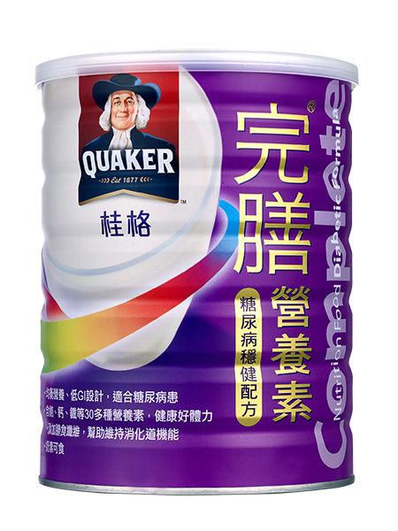 桂格 完膳營養素 穩健配方-糖尿病適用-粉狀 (900g/ 單罐)【杏一】