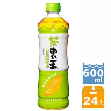 【免運/聯新貨運】茶裏王日式無糖綠茶600ml-1箱(24入)【合迷雅好物超級商城】