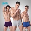三條裝莫代爾男士內褲男式平角褲夏季青年個性夏天透氣四角短褲頭 3C優購