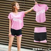 健身房跑步瑜伽珈服專業運動衣套女秋季寬鬆速幹健身服五件套 瑪麗蓮安