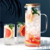 冷水壺涼水壺耐高溫玻璃日式復古家用大容量冰箱【極簡生活】