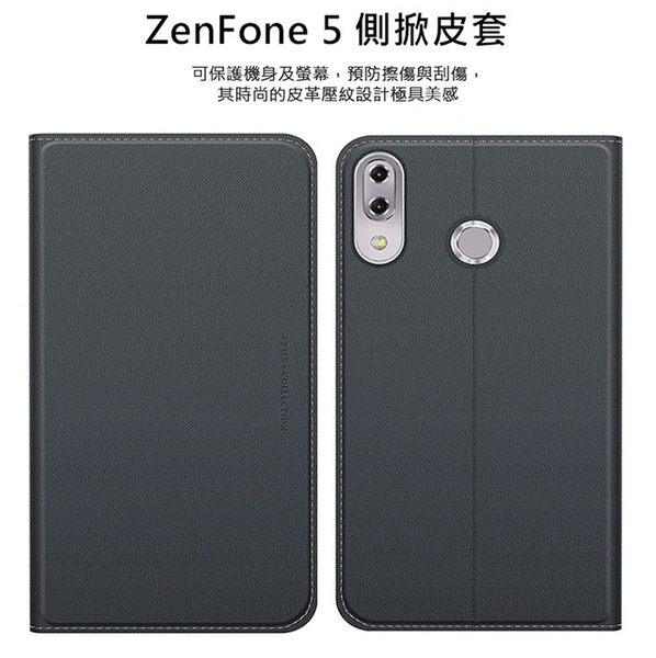 華碩ASUS ZenFone 5 ZE620KL FOLIO COVER 6.2吋 原廠側掀皮套共用ZenFone 5Z ZS620KL