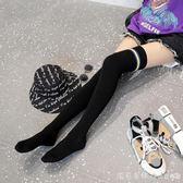 襪子女春秋韓國學院風純棉過膝襪日系矽膠防滑個性百搭長腿襪潮襪 漾美眉韓衣