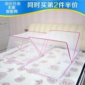 嬰兒蚊帳可折疊新生兒小孩寶寶蚊帳兒童嬰兒童床蚊帳罩蒙古包無底DH