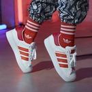 【雙12折後$3480】adidas Superstar Bold W 白 粉紅 橘 女鞋 厚底 增高 小白鞋 H69045