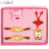EZGOLD-博士天使-彌月金飾禮盒 (0.30錢)