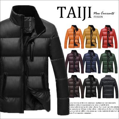 禦寒外套【NTJBMY09】英倫風格‧胸口直拉鍊造型防寒加厚鋪棉立領外套‧八色‧素面/厚棉