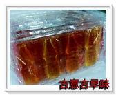 古意古早味 象皮糖 (水果口味/30入/經濟包) 古早味 懷舊零食 糖果 晶晶 橡皮糖 QQ軟糖 可樂