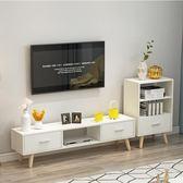 北歐簡約現代時尚電視櫃 客廳茶几電視櫃組合 電視機櫃