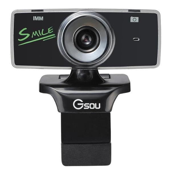 極速B18S高清攝像頭台式機筆記本電腦一體機視頻直播主播美顏USB {快速出貨}