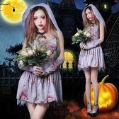 萬聖節服飾 萬圣節角色扮演服裝女恐怖吸血鬼衣服成人鬼新娘 俏女孩