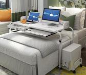 簡約可移動床上雙人筆記本臺式電腦桌家用