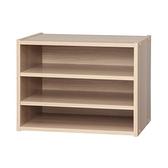 日本IRIS木質三格堆疊櫃W40H30 淺木色