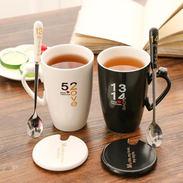 情侶對杯情侶杯子一對水杯創意刷牙陶瓷杯馬克杯帶蓋勺家用牛奶杯咖啡茶杯 雲朵