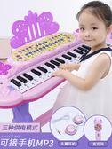 兒童電子琴女孩初學者可彈奏音樂玩具 cf 全館免運
