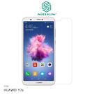 NILLKIN HUAWEI Y7s/暢享7s 超清保護貼 套裝版 含鏡頭貼 螢幕膜 高清貼