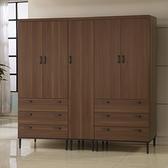 衣櫥 衣櫃 6.7尺 淺胡桃 工業風衣櫃 系統衣櫃 組合衣櫃 YD米恩居家生活