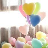 馬卡龍色氣球裝飾心形氣球結婚用品婚房裝飾兒童生日派對布置套餐