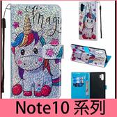 【萌萌噠】三星 Galaxy Note10 Note10+ 日韓時尚 新款閃片系列 插卡支架 全包防摔軟殼 側翻皮套