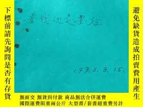 二手書博民逛書店SURVEYING罕見AND LAND INFORMATION