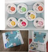 【搖滾牛】(限時特惠組_買6杯送1杯)手工冰淇淋禮盒_6+1杯(每杯100ml)(含運)