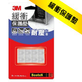 3M B1601 緩衝保護墊-透明-方16mm【文具e指通】  量販團購
