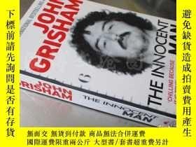 二手書博民逛書店The罕見Innocent Man【32開 英文原版】(見描述)Y16472 John Grisham arr