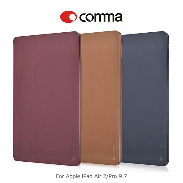 【愛瘋潮】comma Apple iPad Air 2 / iPad Pro 9.7 清悅保護套 二折 可立 支架