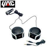 音響喇叭 日本YAC 手機音樂播放器附2.4A USB插座(TP-196)【亞克】
