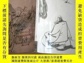 二手書博民逛書店Chinese罕見art from the scholars s