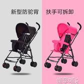 兒童手推車夏季超輕便攜式嬰兒推車折疊簡易手推車迷你小孩寶寶推車兒童傘車LX 嬡孕哺
